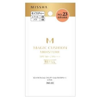MISSHA (ミシャ)/M クッション ファンデーション(モイスチャー)(レフィル No.23 自然な肌色) ファンデーション