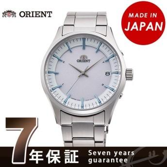 オリエント 腕時計 メンズ ORIENT 日本製 電波ソーラー コンテンポラリー カレンダー RN-SE0001S シルバー