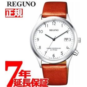シチズン レグノ 電波 ソーラー 腕時計 電波時計 KL8-911-10 メンズ CITIZEN REGUNO