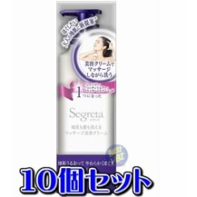 セグレタ 洗えるマッサージ美容クリーム 360ml 【10個セット】【お取り寄せ】(4901301350459-10)