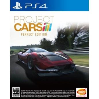 【中古】プロジェクトカーズ パーフェクトエディション PS4 Playstation4 プレイステーション4 プレステ4 PLJS-74011 / 中古 ゲーム