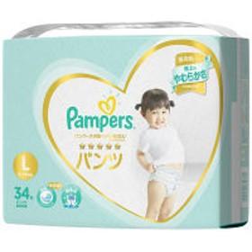 パンパース おむつ パンツ L(9~14kg) 1パック(34枚入) 肌へのいちばん P&G