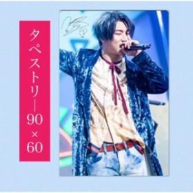 【全国送料無料】  テソン BIGBANG 大型 タペストリー 60x90 韓流 グッズ bb010-16