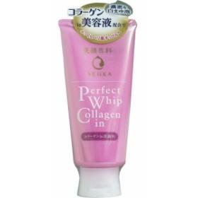資生堂 洗顔専科 パーフェクトホイップ コラーゲンイン 洗顔フォーム 120g 14201