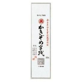 e-discount 書初用紙 画仙8切判 20枚入り (KZ01)