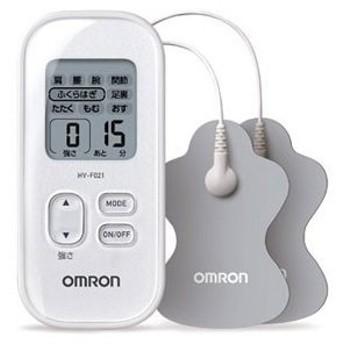 【平日15時・土曜14時まで当日出荷】 オムロン 低周波治療器 ホワイト OMRON HV-F021-W 代引可(4975479405143)【ラッピング可】