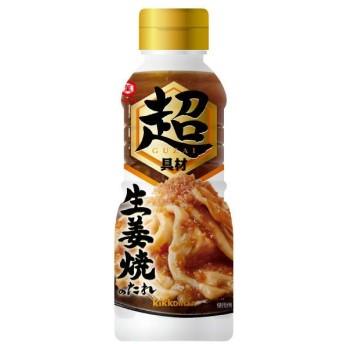キッコーマン 超生姜焼のたれ 320g 1本