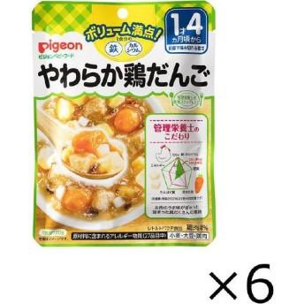 1歳4ヵ月頃から ピジョン 食育レシピ鉄Ca やわらか鶏だんご 120g 1セット(6個)