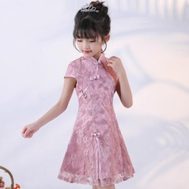 9608c479c4785 子どもドレス キッズ ジュニアドレス ピアノ発表会 結婚式 コンクール 女の子 七五三 子供服 ワンピース
