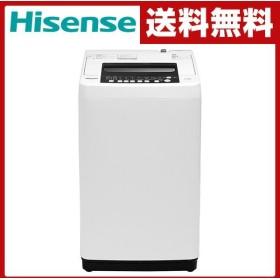 全自動洗濯機 洗濯5.5kg HW-T55C ホワイト 洗濯機 5.5kg 洗濯 脱水 ステンレス槽 槽洗浄 槽乾燥 予約タイマー 一人暮らし 新生活【あすつく】