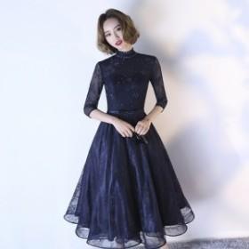 20代 30代 袖あり 上品 フレア ミモレ丈 ワンピースドレス 結婚式 二次会 お呼ばれ 発表会 ドレス パーティー 可愛い フェミニン