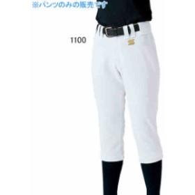 【キャッシュレスでP5%還元】 ゼット 野球 ユニフォーム パンツ レディース レギュラーパンツ  ZETT BUL304A