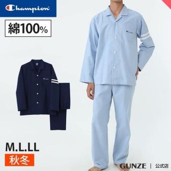 セール 特価 GUNZE(グンゼ)/Champion(チャンピオン)/パジャマ 紳士長袖長パンツ(メンズ)/OJ8718/M〜LL