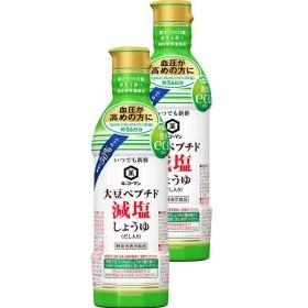 キッコーマン いつでも新鮮 大豆ペプチド減塩しょうゆ(だし入り) 450ml 2本