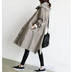 トレンチコート ロングコート アウター ゆったりサイズ 無地 スプリングコート 上着 秋 カーディガン 無地 大人 20代 30代 40代 OL AlohaMahalo