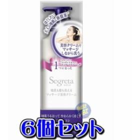 セグレタ 洗えるマッサージ美容クリーム 360ml 【6個セット】【お取り寄せ】(4901301350459-6)