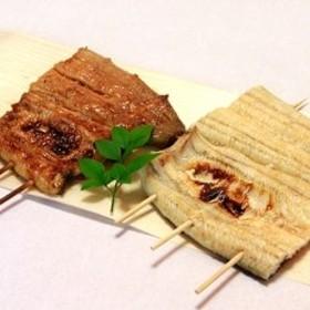 【紅白味わいセット】国産うなぎの白焼き大1匹・蒲焼き中2串《戸村川魚店》