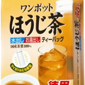 ワンポットほうじ茶 ティーバッグ (3.5g50袋入)