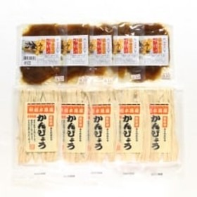 栃木県産味付干瓢と栃木県産無漂白干瓢の詰合せ
