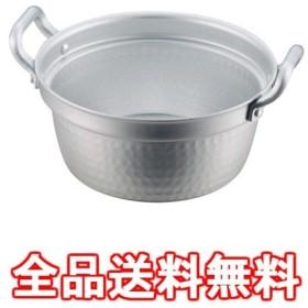 ミニ料理鍋(アルマイト加工)18cm