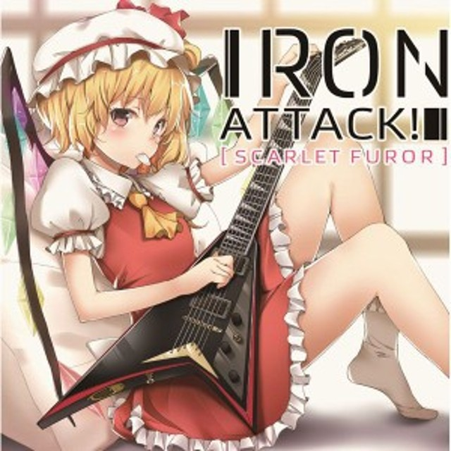 Scarlet furor -IRON ATTACK!-