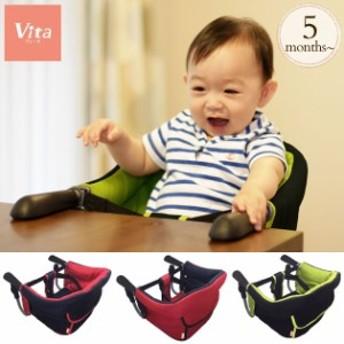 Vita ヴィータ テーブルチェア ベルニコ ベビーチェア テーブルチェア ベビー 赤ちゃん 【送料無料】