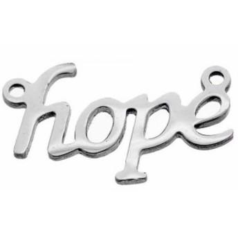 メッセージステンレスパーツ(hope)ホープ 希望 英語 アルファベット メッセージ サージカルステンレス316L ペンダント トップ ネックレ