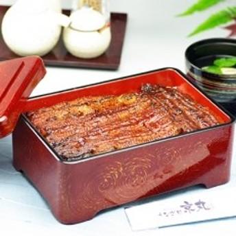 静岡県産 うなぎ長蒲焼2本入ギフトセット