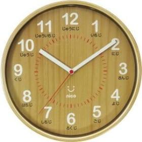 掛け時計 じかん ひらがな表記 時計 壁掛け 掛時計 こども 子供 キッズ こども部屋 ウォールクロック おしゃれ かわいい