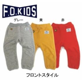 エフオーキッズ【F.O.KIDS】にこチャンワッペンバックプリントスエットパンツR120067(黄・赤・グレー)(80cm~100cm)