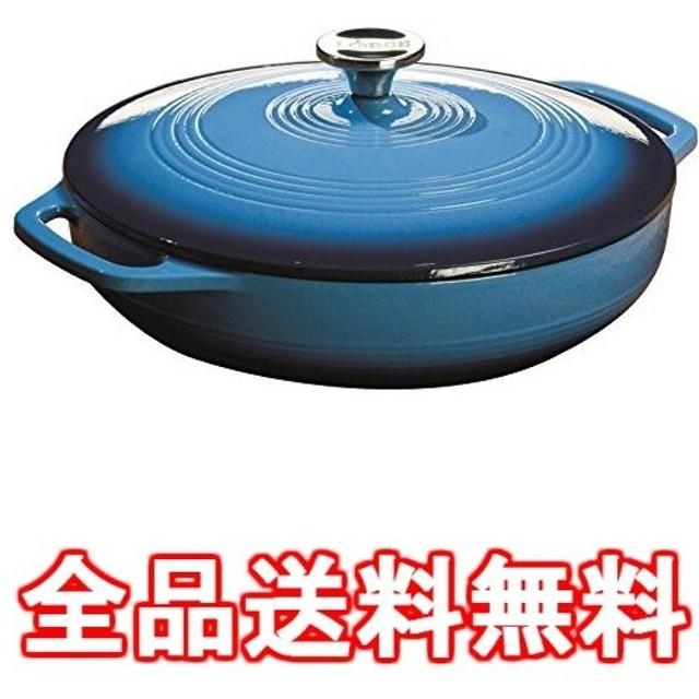 エナメルキャセロールEC3CC33 ブルー ※ IH対応 IH (100V/200V)とガス火対応 AEN0501