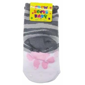 肉球 新生児足首靴下 ベビークルーソックス グレー はじめてのくつしたグッズ メール便可