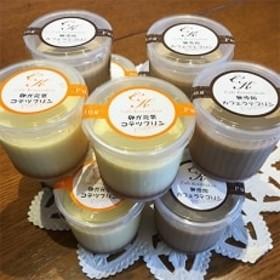 無添加、無香料の2種類の手作りプリン12個セット(カスタード、カフェラテ)