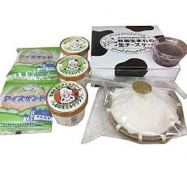 【牧場生まれ】アイスクリーム・アイスサンド・チーズケーキセット