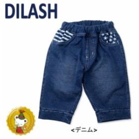 【30%OFFセール】【DILASH】ディラッシュ 夏新作 5.5分丈裏毛ハーフパンツ(デニム)(90-100センチ)