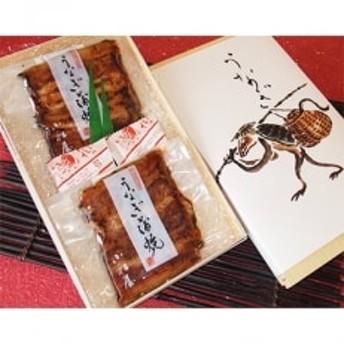 小松屋-うなぎ蒲焼セット