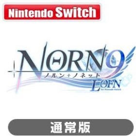 【Nintendo Switch】NORN9 LOFN for Nintendo Switch 通常版【返品種別B】