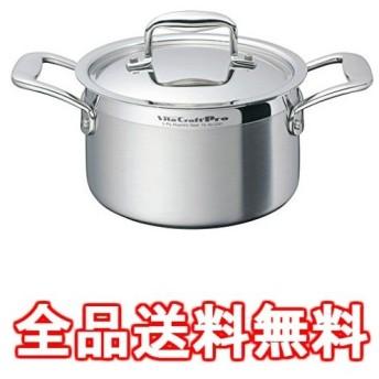 ステンレス ビタクラフト・プロ 両手鍋 18cm No.0241 ※ IH対応 IH (100V/200V)とガス火対応