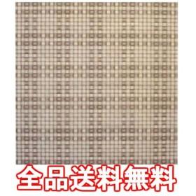 不織布シート 匠 篭目柄(20枚入)650 茶 RHL6002