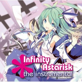 Infinity Asterisk the instrumental -Amateras Records-