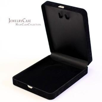 ネックレス ケース ジュエリーケース 携帯用 ネックレスケース ピアスケース ジュエリーボックス ピアス チョーカー