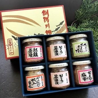釧路おが和 いくら海鮮丼セット[O203-C033]
