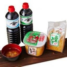 森味噌・鈴木醤油 深山みそ、高原みそ、ヤマキ醤油(辛口、薄口セット)