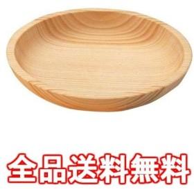 白木口取皿・スタッキング38430 RST7801