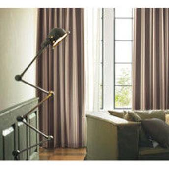 コルネ 既製カーテン スリット 幅1000×長さ1330mm ナチュラルホワイト G1027 1枚 (直送品)