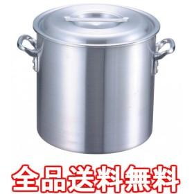 EBM アルミ プロシェフ 電磁 寸胴鍋(目盛付)21cm