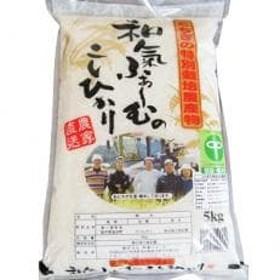 塩谷町産特別栽培米(計7kg)+尚仁沢湧水(500ml×4本)セット