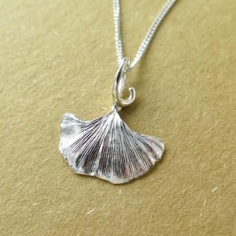 小さなイチョウの葉の純銀ペンダント・一点物