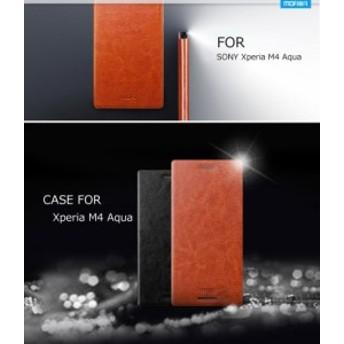 Xperia M4 Aqua ケース/カバーレザー 感のある エクスペリア M4 アクア スマフォ スマホ スマートフォンケース/カバー