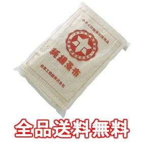 ホ)純綿蒸し布100cm角 033055003